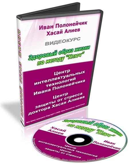 podbor-klyuchey-dlya-porno-bannerov